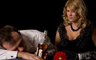 Как уйти от мужа алкоголика и начать новую жизнь с детьми
