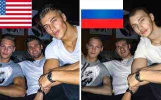 Почему русские мужчины такие некрасивые