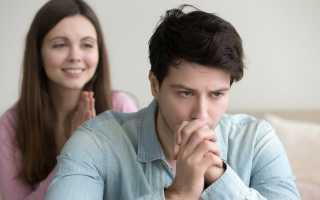 Как попросить прощения у мужа если сильно обидела