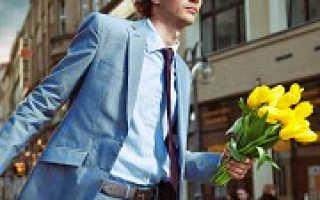 Как узнать любит ли тебя парень тест
