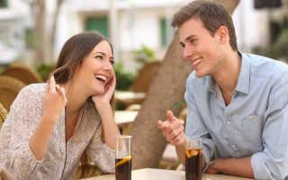 Как правильно общаться с мужчиной чтобы у него всегда был интерес
