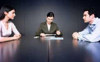 Как сохранить семью на грани развода советы психолога для мужчин
