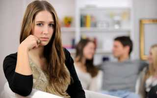 Почему мужчины не обращают на меня внимание в чем причина