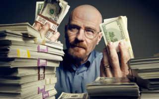 Как называется человек который любит деньги