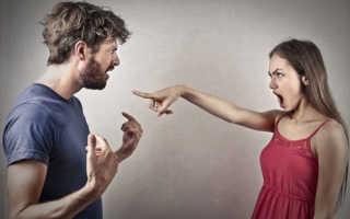 Как помириться с девушкой если она не хочет отношений со мной