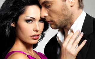 Как отбить у жены любовника