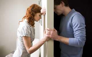 Чтобы муж с любовницей поссорился с