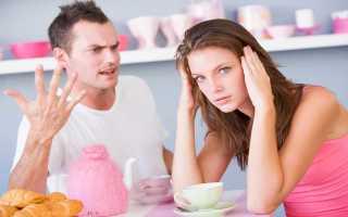 Почему мужчина грубит женщине которая ему нравится