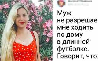Почему турки женятся на русских девушках