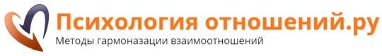 psihologiya-otnosheniy.ru